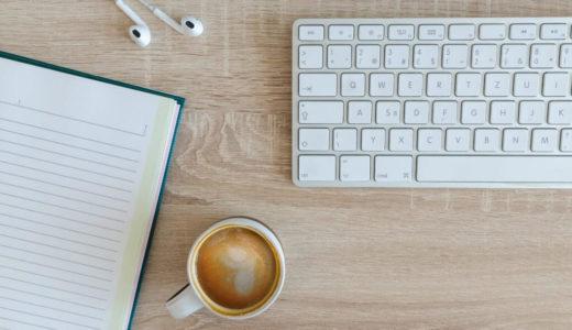 Webライターはブログをやったほうがいい?5つのメリットを紹介!【今すぐ始めよう】
