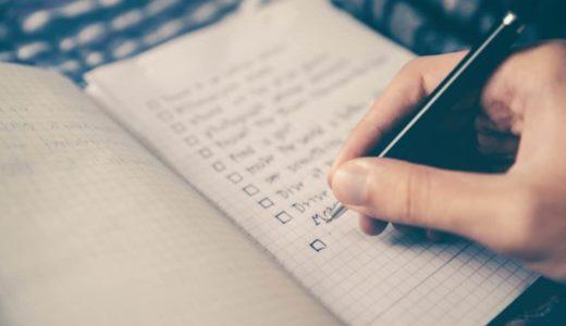 ブログのネタがないときの対処法を3つの作戦(未来・現在・過去)で考えてみた【ノートも公開】