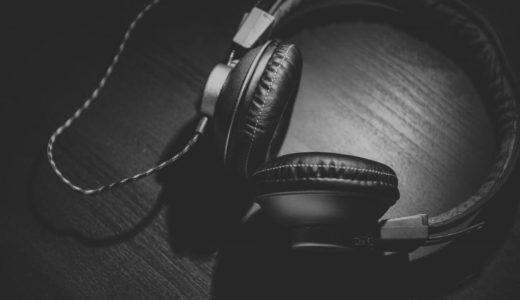 『audiobook.jp』の感想レビュー!中村文則さんの教団Xを聴いてみた