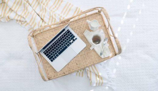 無料ブログと有料ブログどっちがおすすめ?違いは?【目的によって選んでいこー】