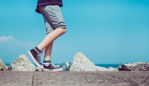 散歩好きが散歩をする効果とメリットを7個まとめてみた。