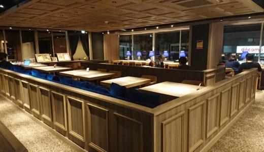 上野のコワーキングスペース『BasisPoint』に行ってみたら優雅で落ち着いた【大人な雰囲気】