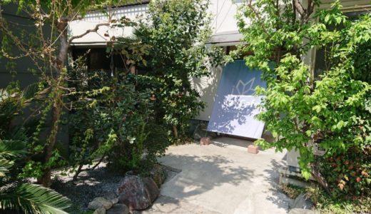 【1日490円】町屋の和室コワーキングスペース『ivyCafe』に行ってみた【おばあちゃん家に来たみたい】