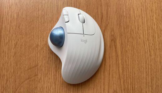 【logicool ERGO M575レビュー】トラックボールのマウスって実際どうなの?
