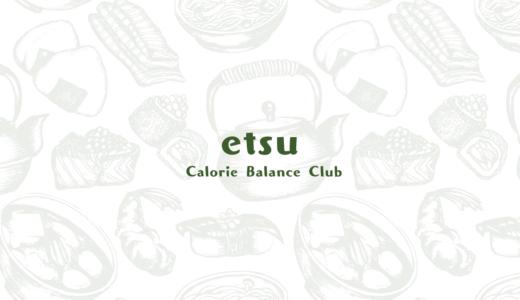 冷凍惣菜宅配『etsu』の口コミ・評判は?一流料亭の味を家で楽しめる!